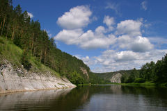 Southern Urals Royalty Free Stock Photo