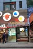 Southgate commercieel centrum in Hongkong Royalty-vrije Stock Fotografie