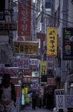SOUTHKOREA SEOUL CITY SHOPPING STREET Stock Photos