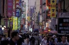 SOUTHKOREA SEOUL CITY SHOPPING STREET Stock Photo