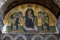 Southwestern entrance mosaic of Aya Sofya, the former basilica Hagia Sophia of Constantinople in Istanbul, Turkey. Royalty Free Stock Photography