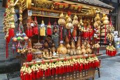 Free Souvenir At Walking Street In Chengdu, China Stock Photo - 92384730