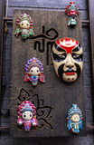 Souvenir At Walking Street In Chengdu, China Stock Images