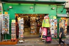 Souvenir Boutique  in Montmartre Royalty Free Stock Images