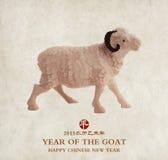 Souvenir en céramique de chèvre sur le papier rouge Images libres de droits