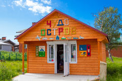 A souvenir shop in the center of Solovezki island in Russia. Stock Images