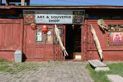 Souvenir Shop in Mongolia with wolves skin. Souvenir Shop in Mongolia was exotic. It has wolves skin attached to its metal door Stock Photos