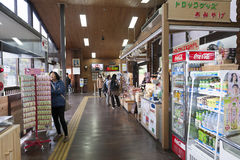 Souvenir shops inside building of Torokko Kameoka Station Royalty Free Stock Images
