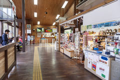 Souvenir shops inside building of Torokko Kameoka Station Stock Images