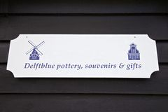 Souvenir sign in Netherlands, Europe. Royalty Free Stock Image