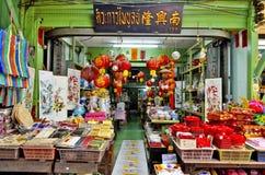 Souvenirladen in Chinatown Bangkok stockbild