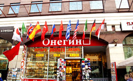 Souvenirladen im alten Arbat in Moskau Spitzentürflaggen von dif Lizenzfreies Stockbild