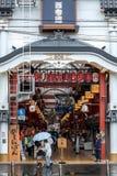 Souvenirs market in Sensoji, Tokyo Royalty Free Stock Photos