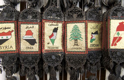 Souvenirs with Middle Eastern Countries on them Royalty Free Stock Photos