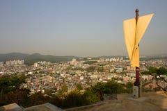 Souwon city walls, South Korea Royalty Free Stock Photo