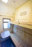 Sova vagnen Royaltyfria Bilder