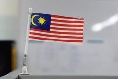 Sovalkov för kontor för Malaysia flagga inre under självständighetsdagen royaltyfria bilder