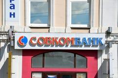 Sovcombank  logo Royalty Free Stock Images