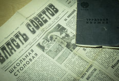 ` Soviético da autoridade do ` soviético do jornal Fotografia de Stock Royalty Free