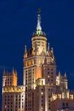 Soviétique de gratte-ciel Images libres de droits