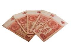 Soviétique 10 roubles Photos libres de droits