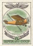 Soviet aircraft AK-1. Postage stamp aircraft AK-1 Stock Photos