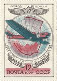 Soviet aircraft ANT-4. Soviet postage stamp aircraft ANT-4 stock photo