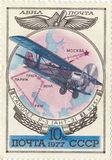 Soviet aircraft ANT-3. Postage stamp aircraft ANT-3 royalty free stock photo