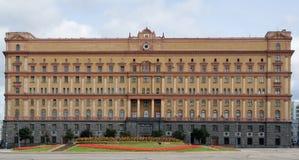 Soviet architecture Stock Image