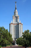 Soviet architecture of the fifties 21 Stock Photography