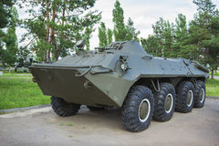 Soviet armored personnel carrier BTR-70. NIZHNY NOVGOROD, RUSSIA, JUL 19, 2015: Soviet armored personnel carrier BTR-70, adopted in 1970, exhibition in N stock photos
