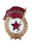 Soviet Army Guard Sign isolated Royalty Free Stock Photo