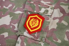 Soviet Army Mechanized infantry shoulder patch on camouflage uniform. Background Royalty Free Stock Photography