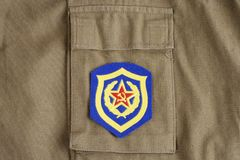 Soviet Army Mechanized infantry shoulder patch on khaki uniform Stock Photos