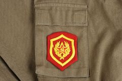 Soviet Army Mechanized infantry shoulder patch on khaki uniform Stock Images