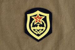 Soviet army military engineering shoulder patch on khaki uniform Royalty Free Stock Images