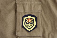 Soviet Army Military engineering shoulder patch on khaki uniform Stock Photography