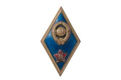 Soviet army military institute emblem isolated Stock Photography