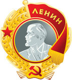 Soviet Award. The Soviet Award of Lenin Stock Photos