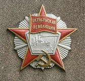 The Soviet Award of October Revolution. On the granit Royalty Free Stock Images