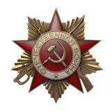 Military award of Patriotic war full face Royalty Free Stock Photography
