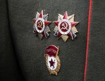 The Soviet award Royalty Free Stock Photo