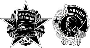Soviet Awards. The Soviet Awards of October Revolution and Award of Lenin. Black and white stylization Stock Photography