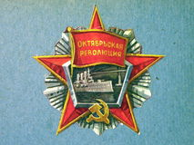 Soviet badge Royalty Free Stock Photo
