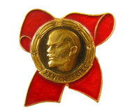 Soviet badge. Soviet union communist badge - 26-th congress of communist party Stock Images