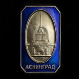 Soviet badge with the inscription Leningrad Stock Photos