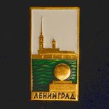 Soviet badge with the inscription Leningrad Royalty Free Stock Photo