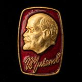 Soviet badge Lenin relief Royalty Free Stock Photography