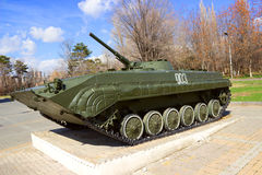 Soviet BMP-1 vehicle. Soviet Union BMP-1 infantry fighting vehicle Stock Photography