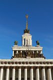 Soviet building with the star, columns and statues Stock Images
